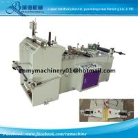PET PVC Label Glue Central sealing Machine