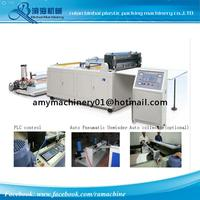 Paper Film Nonwoven Cutting Machine