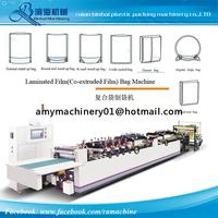 Laminated Film Stand Up Zipper Pouch Machine