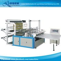 DFJ-600/800B   Two-layer Heat-sealing Cold-cutting Bag Making Machine
