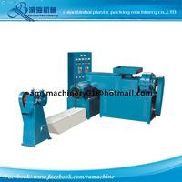 electric dry wet recycle machine