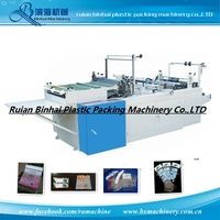200pcs/min BOPP Plastic Bag Making Machine