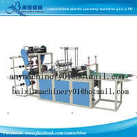 DFJ-600/800   Heat-sealing and Cold-cutting Bag Making Machine