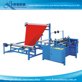 BOPP/CPP Ultrasonic Sealing and Folding Machine