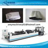 Central seal Pouch Making Machine