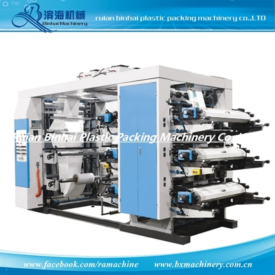Plastic Film Flexo Printing Machine