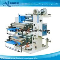 Normal Speed 2 Colors Flexo Printing machine