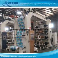Milk White Film Printing Machine