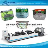 Automatic Wicket Grape Packing Pouch Machine