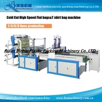 6 Lines Cold Cut T shirt & Flat Plastic Bag Making Machine