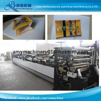 Four Side Seal Pouch Making Machine