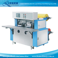 Soft Loop Sealing Machine