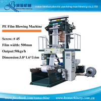 HD45×500F film blowing machine