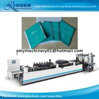 Three Side seal Pouch Making machine