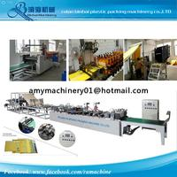 Kraft Bubble/PE bubble Envelope machine/Thermal Bag Making Machine