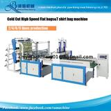 6 Lines Cold Cut T shirt Bag Machine