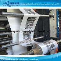 Paper Coated Film Printing Machine