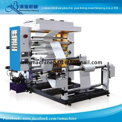 2 Colors High Speed Flexo Printing machine
