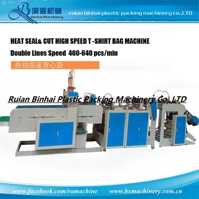 320 PCS/MIN Heat Cut High Speed T shirt Bag Making Machine