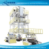ABC Three Layer Co extrusion Film Blowing Machine