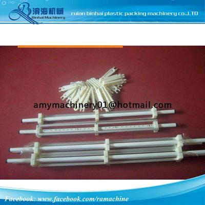 Static Remover Shaft
