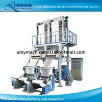 Double Head Twin Film Blowing Machine